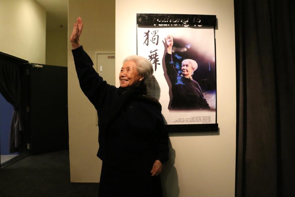 劉鳳學《獨舞》漫妙!記錄人生-金鐘獎導演鄧文斌歷時30年拍攝