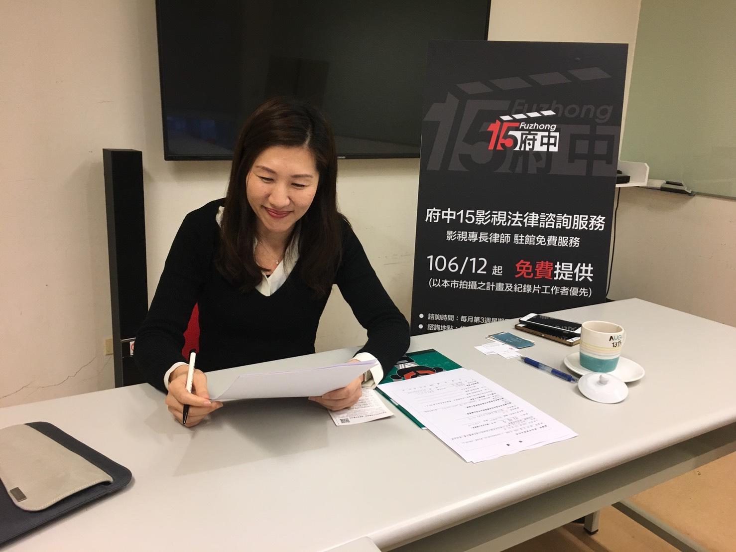 府中15推影視新服務  專業律師提供免費影視法律諮詢