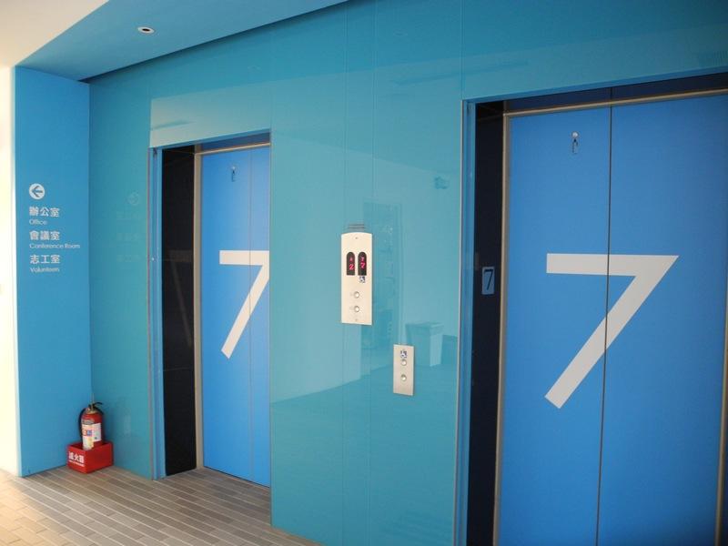 7F行政辦公室