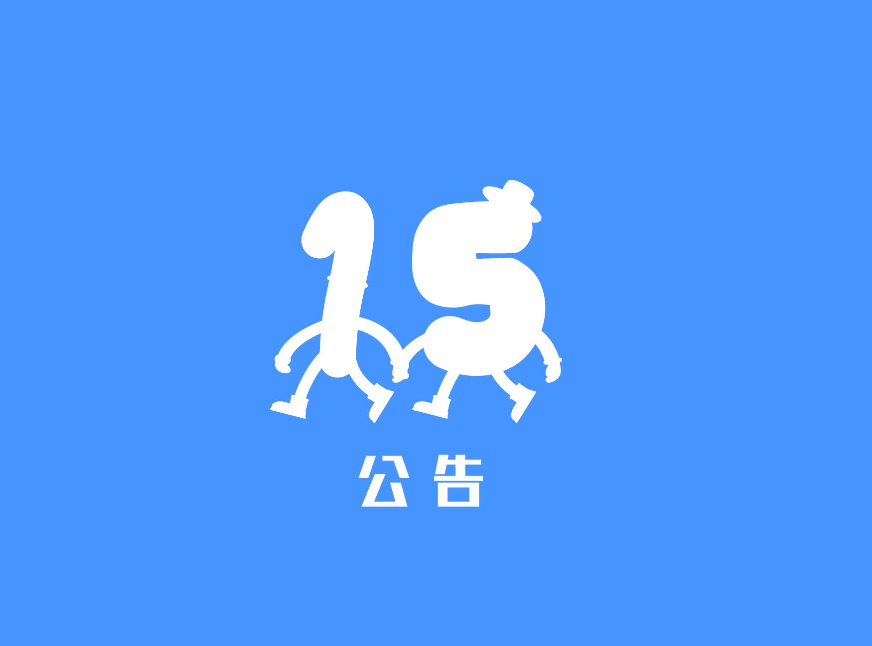 【休館公告】8月份休館日為8/7(一)